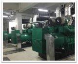 150kw YuchaiのYuchaiエンジンを搭載するディーゼル発電機のセットまたは発電機か無声Genset