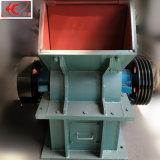 Trituradora de martillo directa de la fuente de la fábrica de China para la piedra del mineral de la rotura