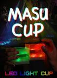 Copo de cerveja de plástico do Sensor de Água LED pisca a Luz da Vela Aquecedora Janpanese Copos Masu para terceiros Dom promocionais