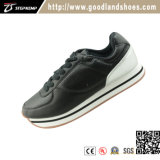 Непринужденной обстановке с комфортом Runing-4101-1 спортивную обувь Ex-Xf