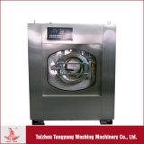 산업 세탁기 가격 15kg