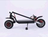 Литиевая батарея на два колеса электрический мини-складные наушники для скутера