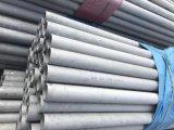 Tubo spesso dell'acciaio inossidabile della parete del tubo dell'acciaio inossidabile del grande diametro