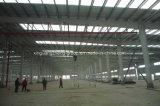 大きいスパンの鉄骨構造の倉庫