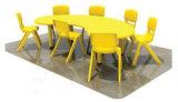 차리는 아이 가구 아이들 연구 결과 테이블 (KF-11)