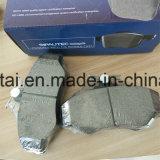 Zapata de freno de calidad superior superventas 4605b070 para Mazda