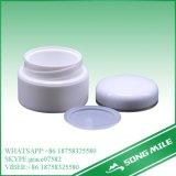 kosmetische acrylsauerbehälter der gute Qualitäts5g für Sahne