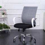 Muebles de oficinas, silla ergonómica del encargado de la silla de la oficina del acoplamiento del eslabón giratorio