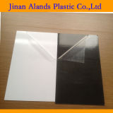 лист PVC 0.3mm внутренний для фотоальбома