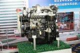 25.7kw al motore diesel di migliore qualità 59kw per la trazione del trattore