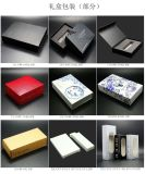 Commerce de gros cadeaux de petits blocs lecteur Flash USB