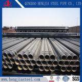 Высокое качество Бесшовный алюминиевый стальную трубу для строительного материала/бесшовных стальных трубопроводов
