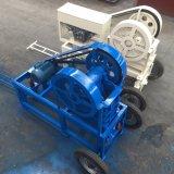 China-Kiefer-Zerkleinerungsmaschine/Steinfelsen-/Erz-/Zerkleinerungsmaschine-Maschinen-Preis für Verkauf