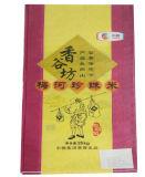 L'emballage PP tissés en plastique de la farine de maïs de semence de sacs de riz à grain