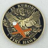 Medaillen-Abzeichen, kundenspezifischer organisatorischer Pin (GZHY-CY-003)