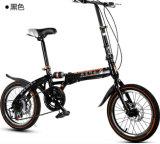 多彩な上の方法折る子供のバイク