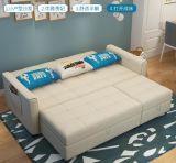 중국 가구 - 침실 가구 - 호텔 가구 - 가정 가구 - 실내 장식품에 의하여 덮개를 씌우는 가구 - 소파 베드