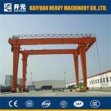30トンの高品質の走行の容器のガントリークレーン