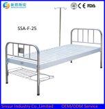 中国の簡単な医学の看護の使用の鋼鉄粉の上塗を施してある平らな病院用ベッド