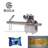 Mini machine de conditionnement automatique de biscuits de chocolat de noix de coco de paquet de flux