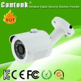 Специальные камеры IP сети HD промотирования 2MP (KIP-R25)