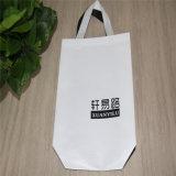 中国の工場のQulitity高いNon-Woven袋