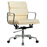 لون قرنفل شريط جلد عال [بك وفّيس] كرسي تثبيت [أفّيس فورنيتثر] ([سز-وك121ي])