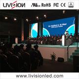 最高は会議P3.9 LEDのビデオスクリーンのために屋内レンタル表示をリフレッシュする