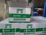 SV-666 het veelvoudige Dichtingsproduct van het Silicone van het Doel met Hoge Prestaties