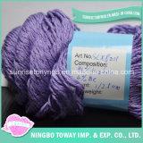 의복을%s 뜨개질을 하는 공상 반짝이 구슬 자주색 혼합 대나무 털실