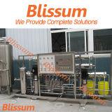2017년 Blissum 자동적인 소규모 물 처리 기계