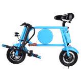 Bike ручки складной миниый электрический в голубом цвете