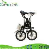 折る携帯用Eバイク14インチの炭素鋼のFoldable都市E自転車
