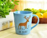 Taza de cerámica blanca al por mayor de la leche para el desayuno