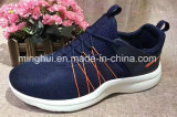 Usine fonctionnant à l'exportation des chaussures de sport