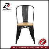2016 Nouveau Adeco Metal Industriel empilables chic Bistro Cafe chaises de salle à manger avec siège en bois