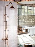 Timelss Life-Style Antique Brass Multifuncional Zf-L34 Shower Shower Set