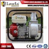 Bewegliches 6.5HP 3 Zoll-gasbetriebene Wasser-Übergangspumpe für Flut-Bewässerung