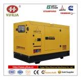 Комплект генератора Deutz охлаженный воздухом звукоизоляционный электрический тепловозный