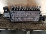 Boschの燃料ポンプエンジンの予備品