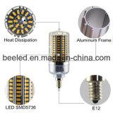 A luz E12 25W do milho do diodo emissor de luz aquece a lâmpada de prata branca do bulbo do diodo emissor de luz do corpo da cor