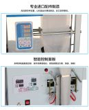 분리되는 Packerpackaging Machine Integrated 또는 The Filter Paper Teabag/Three Side Sealing Machine/Good Price Packing Machine의 Desiccantat The End