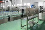 플라스틱 병을%s PVC 애완 동물 레이블 증기 수축 갱도 포장기