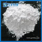 低価格の希土類EU2o3 99.99% Europiumの酸化物