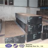(P21、NAK80)鋼板カスタマイズされるプラスチック型の鋼鉄を停止しなさい特別
