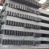 Feixe laminado a alta temperatura do material de construção H para a construção
