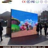 Outdoor P5.95 Location écran LED Haute Définition Conseil