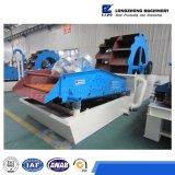Machine à laver de sable de silice en vente