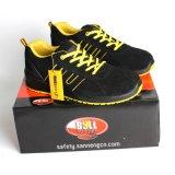 Промышленной безопасности обувь с новыми PU/PU (SN5556)