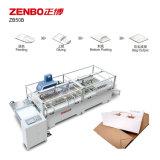 장 공급 종이 봉지 최신 접착제 (ZB50B)를 가진 밑바닥 접착제로 붙이는 기계